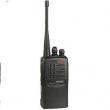 Vysílačka Intek MT446 EX